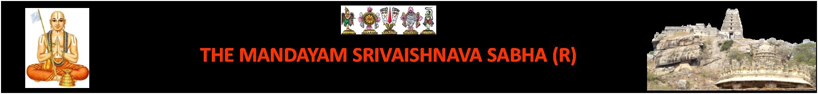 Mandayam Sabha Logo